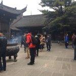 Photo de Wenshu Yuan Monastery
