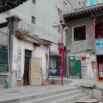 Foto de Lanzhou Town God's Temple