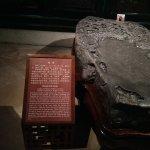 Photo of Chen Clan Ancestral Hall-Folk Craft Museum