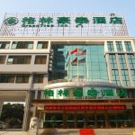 GreenTree Inn Hefei Government Culture Zone Provincial Hospital South Zone