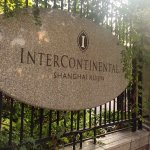 Photo of InterContinental Shanghai Ruijin