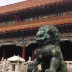 Palastmuseum Peking Foto