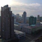 Photo of Koryo Hotel