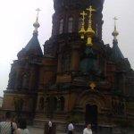 圣·索菲亚教堂