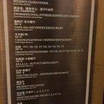 Photo of Hyatt Regency Guiyang