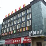 Yiyang Business Hotel