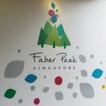 Photo of Mount Faber