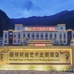 Photo of Jiuzhaigou Grand Hotel