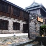 Photo de Baihui Villa