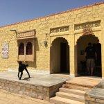 Photo of Badal House