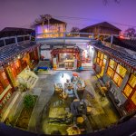 Photo de Templeside Deluxe Hutong House Hotel