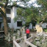 Yingyuan Hotel Nanxun Foto