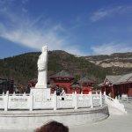 Wuyan Mountain