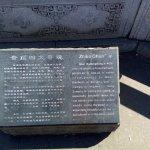 Photo of Mount Emei (Emeishan)