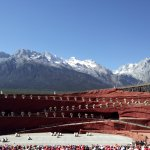 Photo of Lijiang Impressions Show
