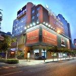 Haoyi Smart Hotel Chengdu Xiaojiahe