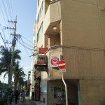 Photo of Ishigakijima Hotel cucule