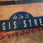 Bugis Street Brasserieの写真