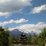 Photo of Banyan Tree Lijiang