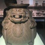 Photo of Nanjing Museum (Nanjing Bowuyuan)