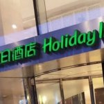 Foto de Holiday Inn Nanjing Aqua City