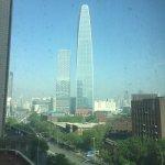 Photo of The Westin Tianjin