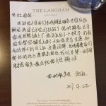 Photo of The Langham, Shenzhen