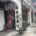 前台的服务员都会讲中文,特别的友善,很晚到的酒店 房间还是帮我保留了....服务百分百 ...酒店有免费的手机在新加坡期间可以用的 ,那边大部分都会讲中文的 完全不会有陌生的感觉