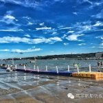 Beishanwan Beach