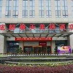 Photo de Mercure Chengdu North Hotel