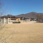 Meixi Huilongwan Resort Communities