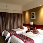 Photo of Xiangcheng International Hotel