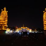 Photo of Guandu Ancient Town