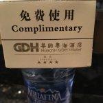 Billede af Huachi Guang Dong Hotel
