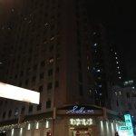 海景丝丽酒店外观