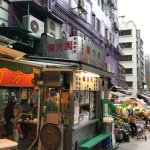 Photo of Lan Fong Yuen(Central)