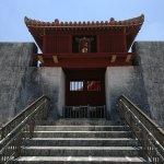 Shurijo Castle Foto