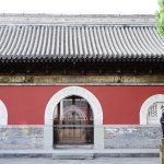 Photo de TRB Hutong