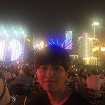 Foto de Fengchao Hotel