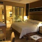 Guangzhou Marriott Hotel Tianhe Foto