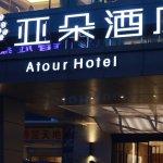 Photo of Atour Hotel Guangzhou