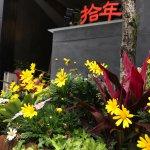 Wutong Garden Restaurant (Xingcheng)
