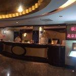 Shatan Hotel Image