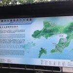 Photo of Huanxiu Xiaozhu Yangsheng Resort