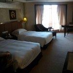 Foto de Kingward International Hotel