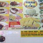 Photo of 5 Star Hainanese Chicken Rice & BBQ Pork