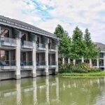 Photo of Xixi Hotel