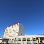 Photo of Yuanhe Jianguo Hotel