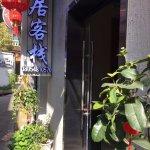 Qiju Inn