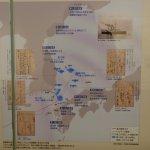 坂上的云纪念馆 展品 对马海战